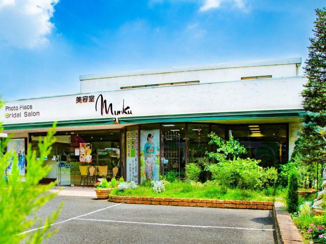 美容室ムンク 狭山台店